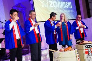 Zojirushi303-37